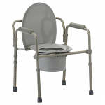 Nova Folding Commode Chair